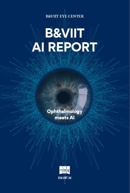 B&VIIT AI Report AI vision correction Medical AI